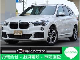 BMW X1 sドライブ 18i Mスポーツ ナビ地デジBluetooth・ドラレコ・クルコン