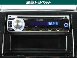 ケンウッド製CD・ラジオチューナーを装備しております。素敵な音楽を流しながら快適なドライブをお楽しみ下さい。