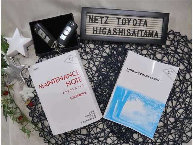 【取説・メンテナンスノート】ナビ取扱説明書&整備記録簿が付いています。