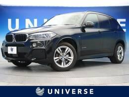 BMW X5 xドライブ 35d Mスポーツ 4WD サンルーフ ACC セレクトPKG 茶革レザー
