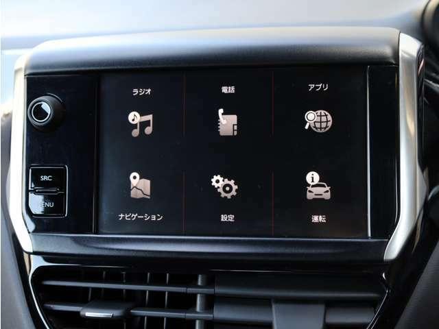 中古車市場数少ない後期日本語表示モデルですので操作が簡単に行えます。