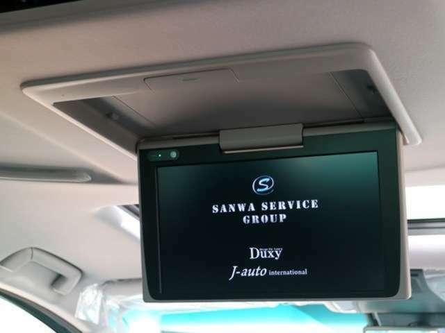 Bプラン画像:12.1型後席ディスプレイ★美しい高精細HDディスプレイを採用★