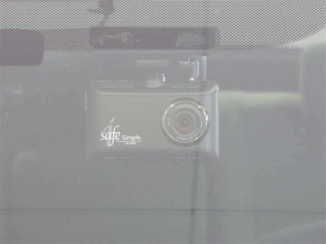 ドライブレコーダー付きでドライブの記録や万一の際も安心です。