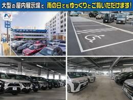大きなNマークの看板が目印!24台分のお客様駐車場をご用意してお待ちしております。7階建ての展示場には300台以上の豊富な在庫をご用意!雨の日でもゆっくりとご覧いただけます。