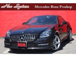 メルセデス・ベンツ SLKクラス SLK200 ブルーエフィシェンシー AMGスポーツパッケージ マジックスカイR パナメリカーナグリル