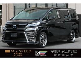 トヨタ ヴェルファイア ハイブリッド 2.5 ZR 4WD Mz新車コンプリートDA3眼 20AWローダウン