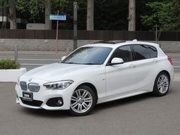 BMW 1シリーズ 120i Mスポーツ サンルーフ 全国1年間走行距離無制限保付