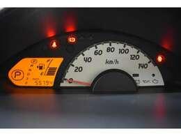 視認性に優れたセンターメーター★運転中でもメーターの確認はラクラク◆安全運転にお役立ち♪