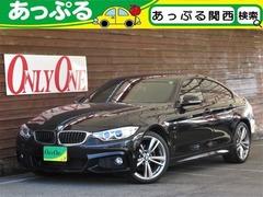 BMW 4シリーズグランクーペ の中古車 420i Mスポーツ 兵庫県西宮市 195.0万円