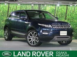 ランドローバー レンジローバーイヴォーク プレステージ 4WD テクノロジーパック 白レザー 純正20AW