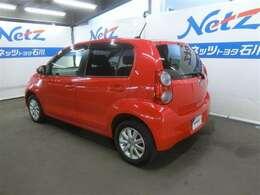 展示車はお客様のお住いの近くのネッツトヨタ石川のお店まで移動も可能です。お気軽にお問合せください。