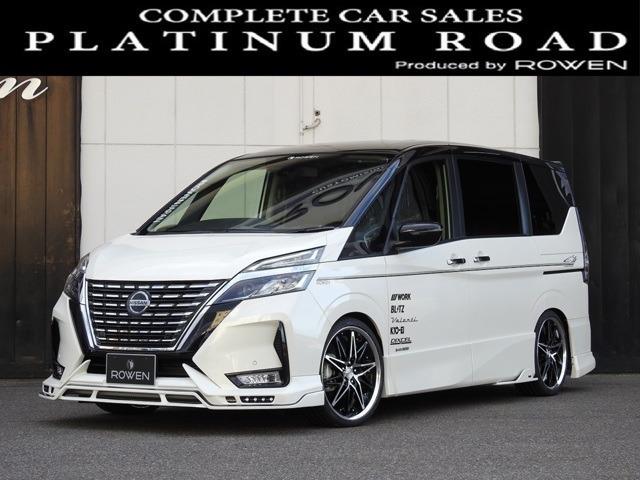 日産セレナC27新車ROWENコンプリートカーの販売です。セレナハイウェイスターV2WDをベースにROWENエアロキット、ダウンサス、アルミ、ナビを装着したコンプリートカーとなります。
