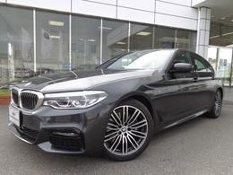 BMW 5シリーズ 530i Mスポーツ 19AW黒革デモカー認定中古車