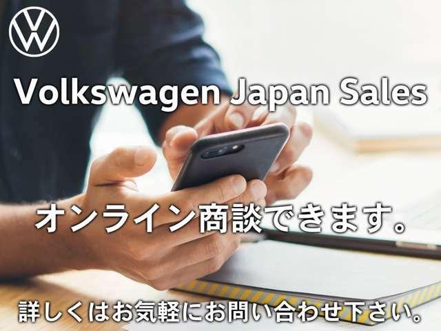 【オンライン商談】オンラインでのご商談やご相談も承っております。★スマートフォンでの映像を通じて気になるクルマを隅々までチェックできます!