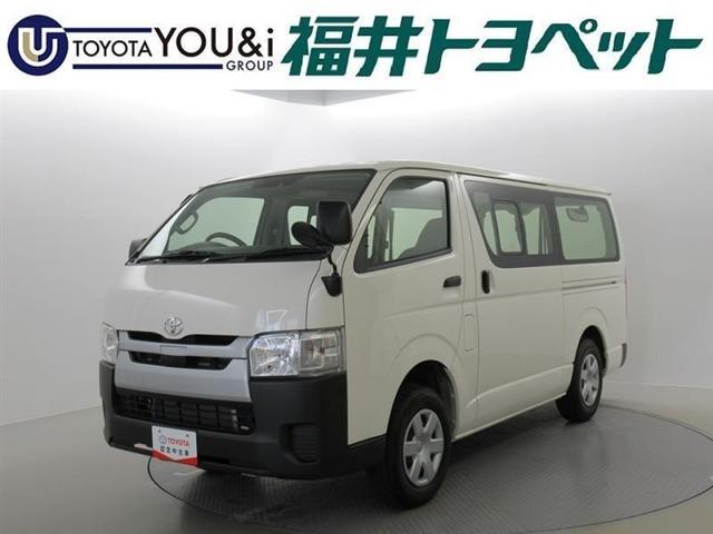 福井トヨペットの高品質U-Car