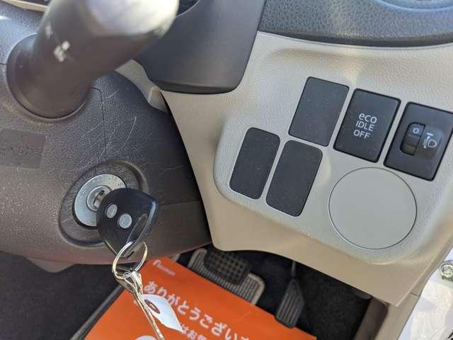 アイドリンクストップ付きです。燃費向上・燃料の節約にもなりますね。
