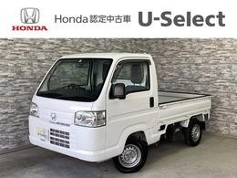 ホンダ アクティトラック 660 SDX 4WD 弊社下取り車 4WD