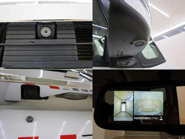 全方位カメラを装備していますので駐車が苦手な方も安心です。バックミラーにうつります。ナビにはカメラの映像はうつりません。