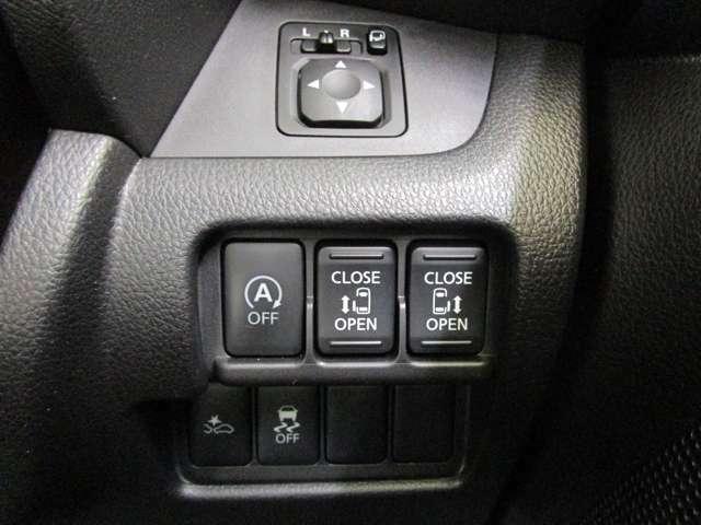 両側電動スライドドアを装備しています。運転席から操作してスライドドアの開閉が可能です。