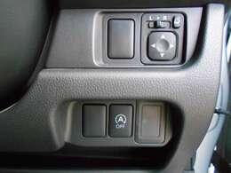【アイドリングストップ】信号待ちなどで自動でエンジンストップ、走り出すときもスムーズにエンジン始動します。運転席のスイッチでドアミラーも開閉が出来ます!狭い駐車スペースでも安心です!