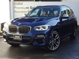 BMW X3 M40d ディーゼルターボ 4WD 認定保付1オーナーコニャックレザー21incAW