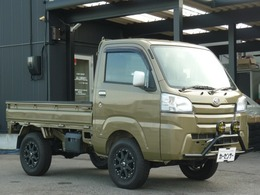 ダイハツ ハイゼットトラック 660 エクストラ 3方開 4WD 2.5インチUP.フロントガードバンパー