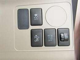 衝突軽減ブレーキなどの安全装備、スマートアシスト搭載♪アイドリングストップ機能も付いてます