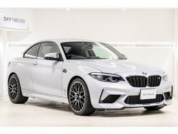 BMW M2コンペティション 3.0 6MT/右H/黒革/LEDライト/19AW/新車保証継承