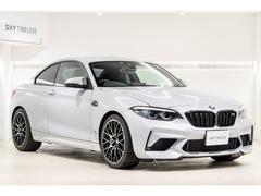 BMW M2コンペティション の中古車 3.0 東京都港区 738.0万円