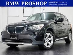 BMW X1 の中古車 sドライブ 18i ハイラインパッケージ 神奈川県横浜市都筑区 67.0万円
