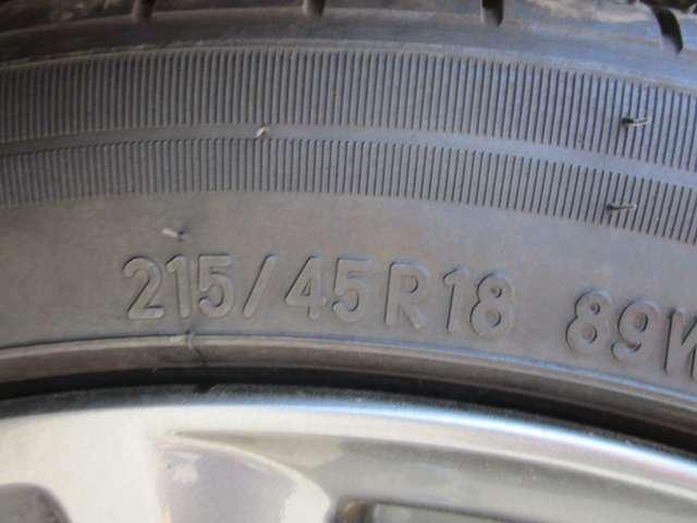 215/45R18タイヤ