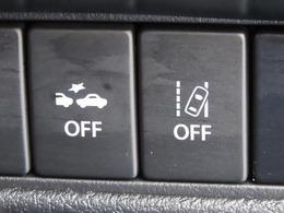 前方の障害物を検知して衝突を回避するシステムや車線逸脱を警告してくれるシステムを搭載☆