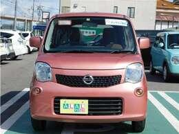保証も充実のトヨタロングラン保証付です☆広島県内に27整備工場完備で安心のアフターフォローで対応致します☆有償で最長2年間保証を延長(通算3年間保証)するプランもご用意しております。