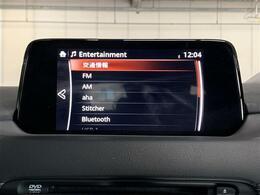 【マツダコネクトナビ】CD/DVD再生/Bluetooth/フルセグTV/USB/AUX入力端子