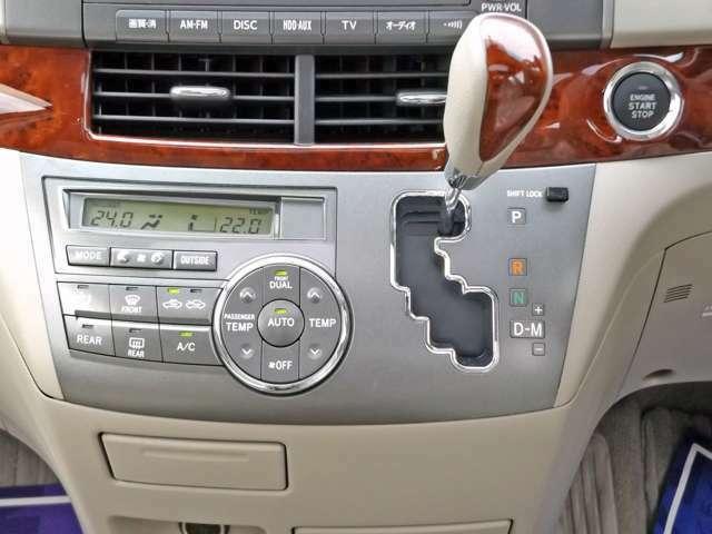 使いやすいオートエアコンとシフトレバーです!!