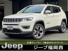 ジープ コンパス リミテッド 4WD ナビ・ETC・Bモニター・TV・フルレザー