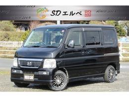 ホンダ バモス 660 L ローダウン 新品ホイルホワイトレタータイヤ4本交換