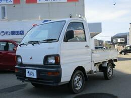 三菱 ミニキャブトラック ダンプ 4WD 75000km
