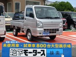 スズキ キャリイ 660 KCエアコン・パワステ 3方開 4WD 5速MT 届出済未使用車