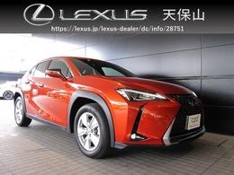 レクサス UX 200 バージョンC 認定中古車
