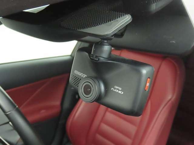 【ドライブレコーダー】最近は必須装備になりつつあるドライブレコーダー付。これで運転も安心です。ドライバーの強い味方。