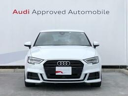 Audi Approved Automobile浜松 〒435-0043静岡県浜松市東区宮竹町667 TEL:053-468-7961 AM:10:00-PM:7:00(第1.3火曜日 水曜日定休)
