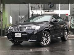 BMW X4 の中古車 xドライブ28i Mスポーツ 4WD 東京都練馬区 428.0万円