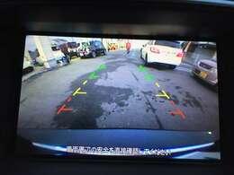 最大2000項目に及ぶ徹底した検査を実施しており、評価点を各車明記しています。フリーダイヤル 0066-9711-967503