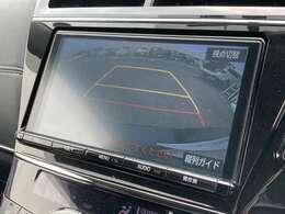 ◆純正9インチナビ◆フルセグTV◆Bluetooth接続◆バックモニター【便利なバックモニターで安全確認もできます。駐車が苦手な方に是非オススメな機能です。】◆試乗も可能です!!