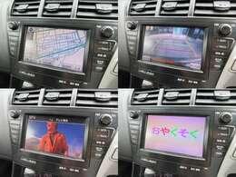 メーカーオプションHDDナビが装備されております♪画面もクリアで運転中も確認しやすいです♪フルセグTVとDVDの視聴もお楽しみ頂けます♪安心安全のパーキングアシスト付バックカメラも装備されています♪