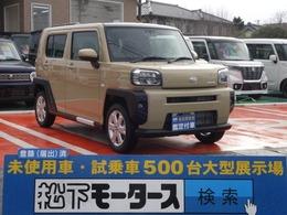 ダイハツ タフト 660 G スマートキー LEDライト 届出済未使用車