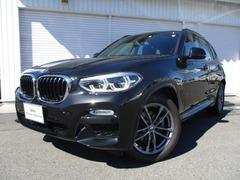 BMW X3 の中古車 xドライブ20d Mスポーツ ディーゼルターボ 4WD 岐阜県羽島郡岐南町 500.0万円