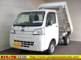 スバル サンバートラック ダンプ 三方開 4WD 2人乗 5MT