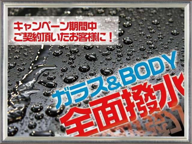 キャンペーン実施中!ご納車前にボディー&ガラス撥水コート致します!!
